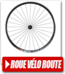 Roue de vélo de route
