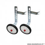 Stabilisateurs enfant marque PERF roues plastique 12p au 16p