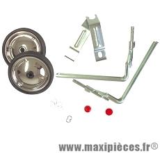 Stabilisateur enfant roues acier 12 pouces au 20 pouces (la paire) marque WTP - Accessoire vélo