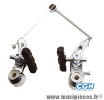 Etrier de frein VTT cantilever alu (av ou ar) - Accessoire Vélo Pas Cher