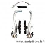 Etrier de frein VTT v-brake alu silver marque Atoo - Matériel pour Vélo
