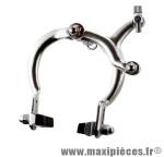 Etrier de frein BMX av/ar alu (x1) dim.73-91mm - Accessoire Vélo Pas Cher