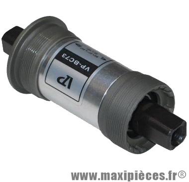 Boitier pédalier carre l111 alu f.bsc (cuvettes alu) marque Sunrace - Matériel pour Vélo