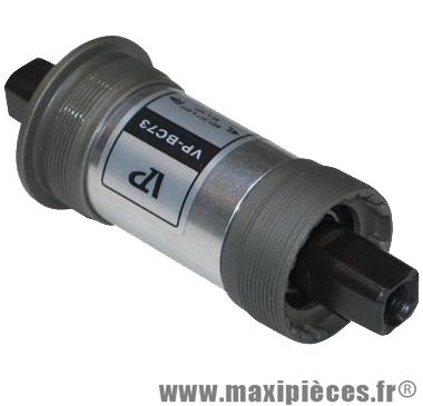 Boitier pédalier carre l113 alu f.bsc (cuvettes alu) marque Sunrace - Matériel pour Vélo