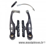Etrier de frein VTT v-brake alu noir mat marque Atoo - Matériel pour Vélo