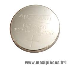 Pile lithium 3v cr2450 (par 1) - Accessoire Vélo Pas Cher