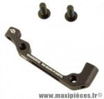 Adaptateur frein disque is/pm arrière 160 mm (international standard vers postmount) - Accessoire Vélo Pas Cher