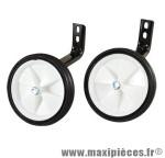Stabilisateur roue plastique pour vélo 12 p. (paire) marque Atoo - Matériel pour Vélo
