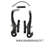 Etrier de frein VTT v-brake alu noir marque Atoo - Matériel pour Vélo