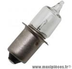 Ampoule/lampe 6 volts 2,4 watts halogène pour cubelight et vario marque Sigma - Accessoire Vélo