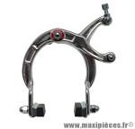 Etrier de frein BMX avec axe avant 75mm + axe arrière 50mm (a l'unité) - Accessoire Vélo Pas Cher
