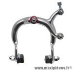 Etrier de frein city 650b avec axe avant 75mm + axe arrière 50mm (a l'unité) - Accessoire Vélo Pas Cher