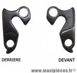 Patte de dérailleur alu bh/commencal/diamonback/gitane/bianchi/vitus/go sport/bmc.. gh-022 marque Marwi - Pièce Vélo
