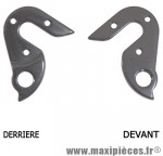 Patte de dérailleur alu bh/cinelli/raleigh... gh-062 marque Marwi - Pièce Vélo