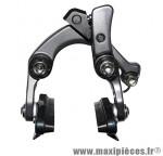 Etrier de frein route arriere ultegra 6800 montage direct (fixation 2 pivots) marque Shimano - Pièce Vélo