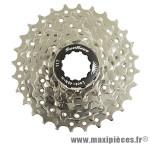 Cassette 7 vitesses 11-28 (pour shimano/sram) marque Sunrace - Matériel pour Vélo