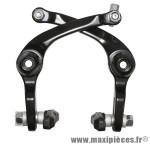 Etrier de frein BMX u-brake noir avant (a l'unité) - Accessoire Vélo Pas Cher