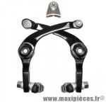 Etrier de frein BMX u-brake noir arrière (a l'unité) - Accessoire Vélo Pas Cher