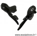 Levier/manette route 8v. triple alu noir (paire) compatible shimano marque Microshift - Pièce Vélo