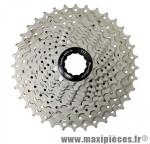 Cassette 10 vitesses 11-36 (pour shimano) marque Sunrace - Matériel pour Vélo