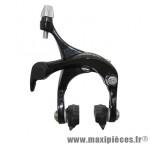 Etrier de frein route arrière tiagra noir 57mm marque Shimano - Matériel pour Vélo