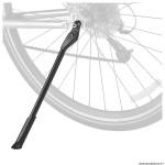 Béquille vélo latérale arrière newton 26-29 pouces réglable alu noir fixation sur blocage rapide (poids limite 15kgs)