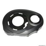 Couvercle protection droit couleur noir marque Bosch