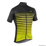 Maillot taille S marque Gist flow manche courte zip total couleur jaune fluo-noir
